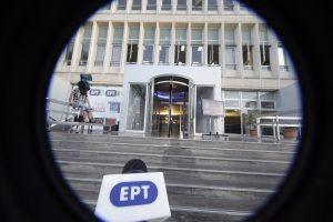 Ανησυχία για το μέλλον της ΕΡΤ και των εργαζομένων της