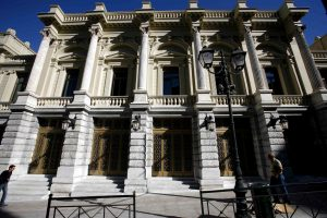 Απεργία: Ακυρώνονται οι παραστάσεις του Εθνικού την Πέμπτη