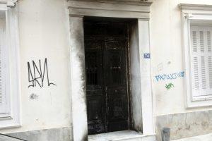 Επίθεση στον Φλαμπουράρη – Δείτε φωτογραφίες