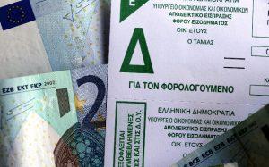 Έτσι θα συμπληρώσετε τη φορολογική σας δήλωση – Αναλυτικές οδηγίες από την ΑΑΔΕ