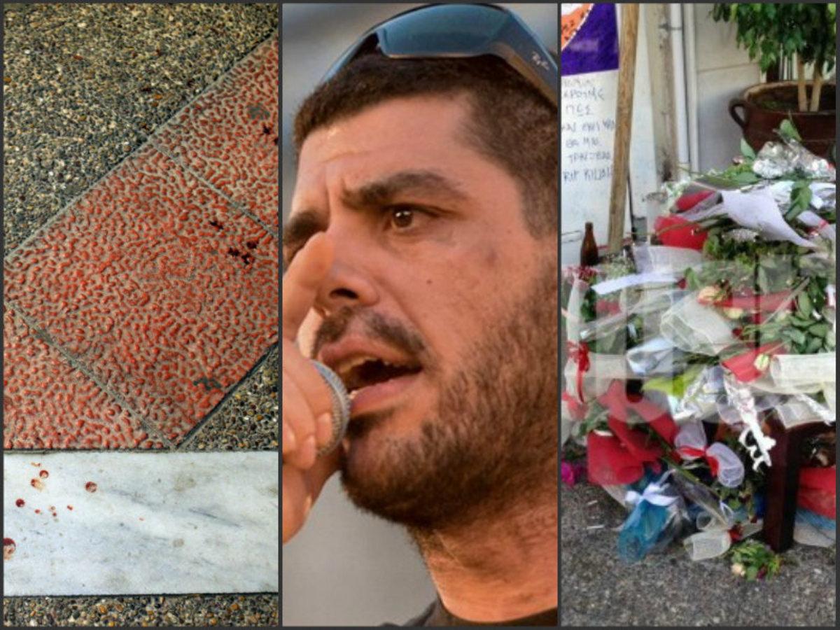 Παύλος Φύσσας: Η δολοφονία που συντάραξε την Ελλάδα