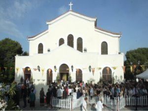 Πώς να πάτε στο ναό που φυλάσσονται τα λείψανα της Αγίας Ελένης