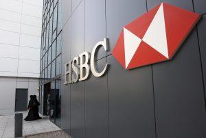 HSBC: Αύξηση των εσόδων και… 10.000 απολύσεις
