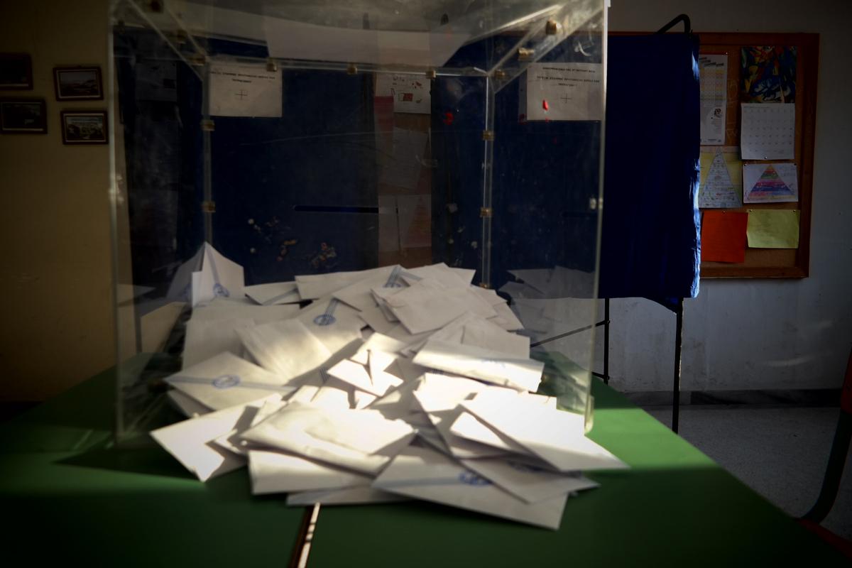 Εκλογές: Ανακοίνωση για τις δημοσκοπήσεις την προεκλογική περίοδο