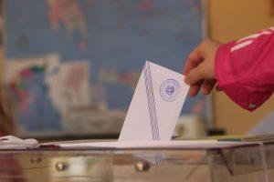 Εκλογές 2019: Που θα ψηφίσουν οι ένστολοι