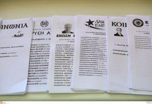 Αποτελέσματα εκλογών 2015: Νίκησε η αποχή – Ψήφισαν σχεδόν 800.000 λιγότεροι από τον Ιανουάριο
