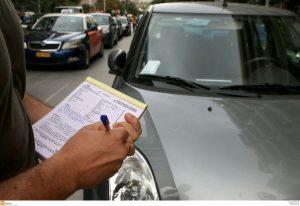 Τέλη κυκλοφορίας αυτοκινήτων και φοροαπαλλαγές τα ισοδύναμα του τρόμου!