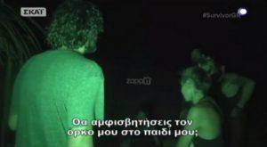 "Survivor: Νέο ""λούσιμο"" του Κοκκινάκη στον Σπαλιάρα – ""Μην κοιτάς σαν μ@@@@@ς ρε!"" [vid]"