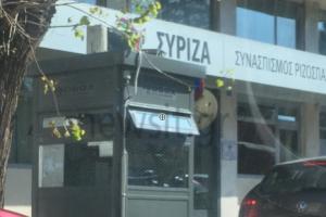Ο ΣΥΡΙΖΑ… οχυρώνεται! Μετά τους μασκαράδες μπαίνει κουβούκλιο