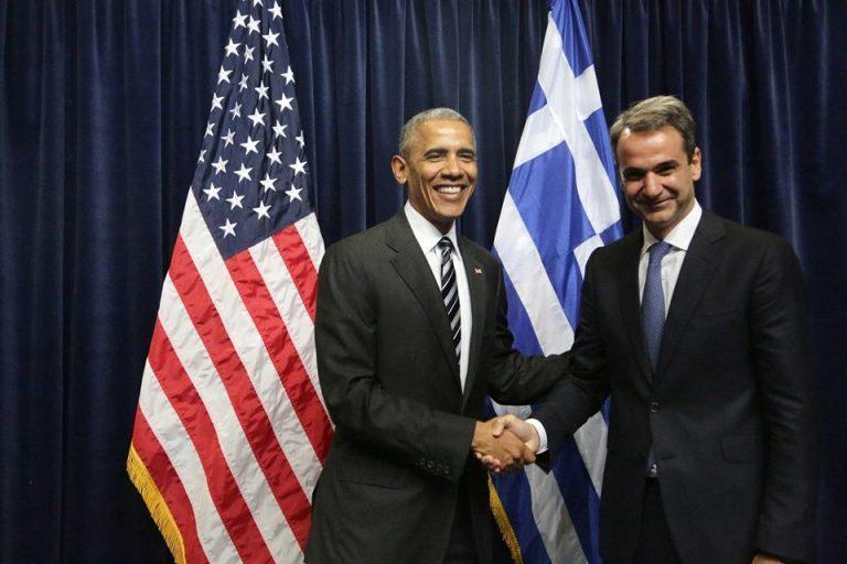 Κυριάκος Μητσοτάκης στο facebook: Το post για τη συνάντηση με τον Ομπάμα