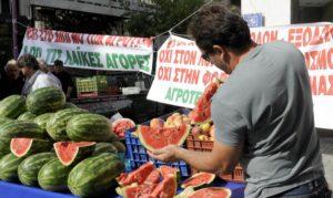 Χωρίς λαϊκές αγορές την Τετάρτη