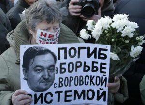 """Μυστήριο με πτώση από τον τέταρτο του δικηγόρου του Ρώσου """"Σνόουντεν"""""""