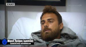 Survivor – Μάριος Πρίαμος Ιωαννίδης: Το τελευταίο αγώνισμα του