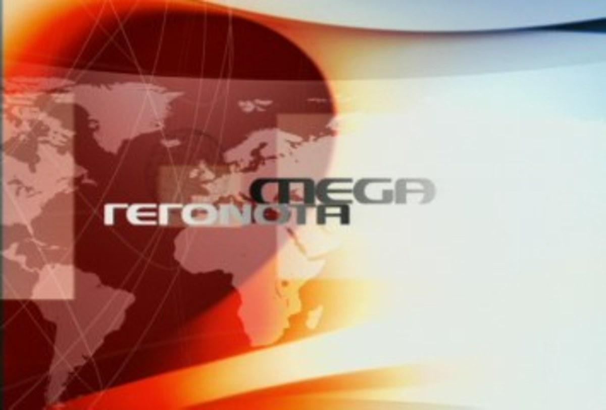 Συναγερμός στο MEGA για Τρέμη και Στραβελάκη!
