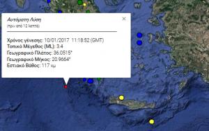Σεισμός τώρα στη Μεθώνη