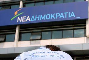 ΝΔ: Ο τυχοδιωτισμός του Τσίπρα υπονομεύει την οικονομία