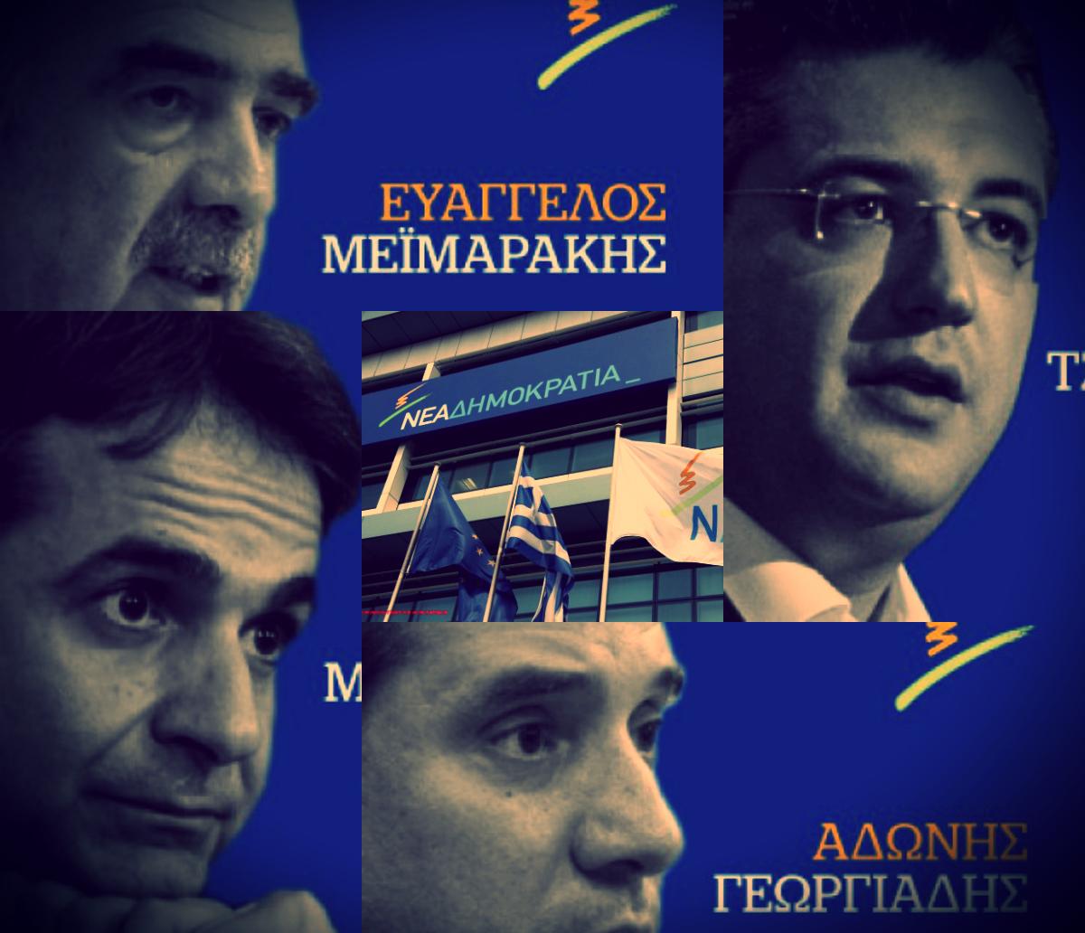 Νέα Δημοκρατία – Αποτελέσματα: Γλέντι χωρίς… αύριο στο twitter για τις #eklogesnd!