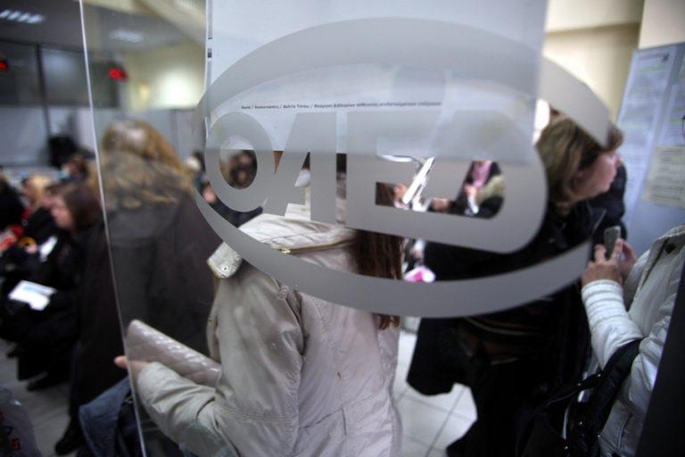 ΟΑΕΔ: Αυξήθηκε η ανεργία τον Ιανουάριο – Μεγάλα θύματα οι γυναίκες