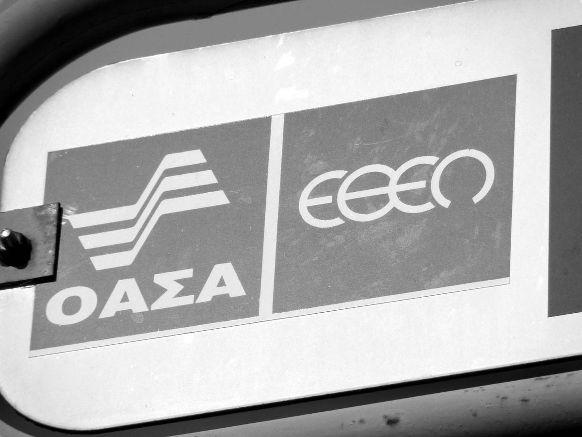 Νέα λεωφορειακή γραμμή από τον ΟΑΣΑ «Σαρωνίδα – Ανάβυσσος»
