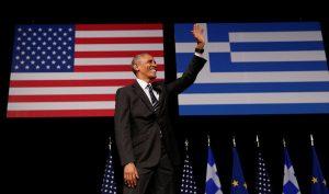 Τα μηνύματα Ομπάμα για εθνικισμό και ελληνικό χρέος στα διεθνή ΜΜΕ
