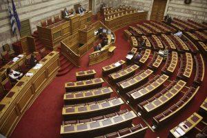Τι αλλάζει στον Κανονισμό της Βουλής