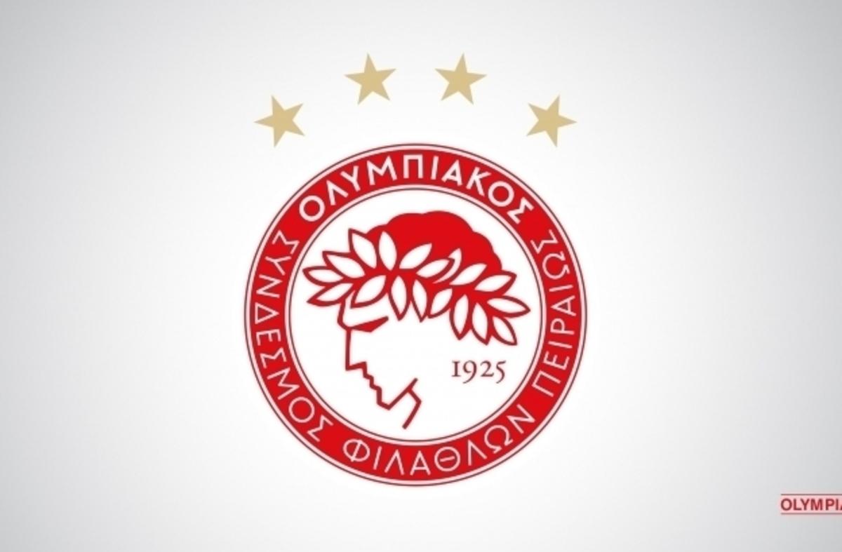 ΦΩΤΟ olympiacos.org