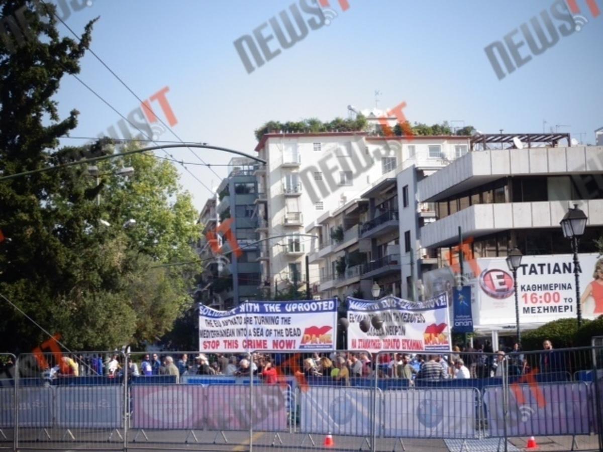 ΦΩΤΟ newsit.gr