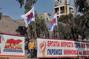 ΠΑΜΕ: Η Πρωτομαγιά είναι απεργία και όχι μεταφερόμενη γιορτή