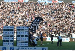 Τελικός κυπέλλου – ΠΑΟΚ: Βγαίνουν και εξαφανίζονται τα εισιτήρια