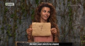 Survivor Παιχνίδι Ερωτήσεων: 6 απαντήσεις-μαργαριτάρια που χάρισαν άφθονο γέλιο [vids]