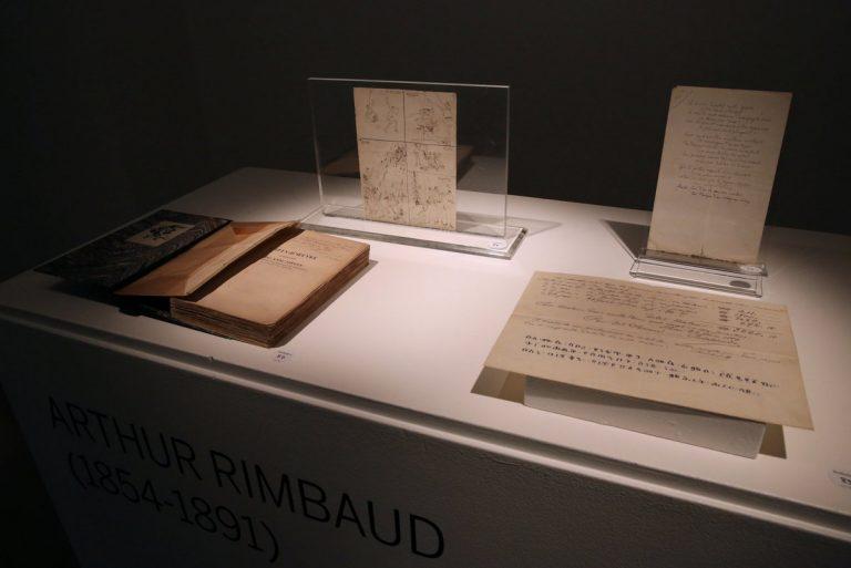 Ο Ρεμπώ και η απόδειξη από το εμπόριο όπλων – Χειρόγραφα και σκίτσα σε δημοπρασία [pics]