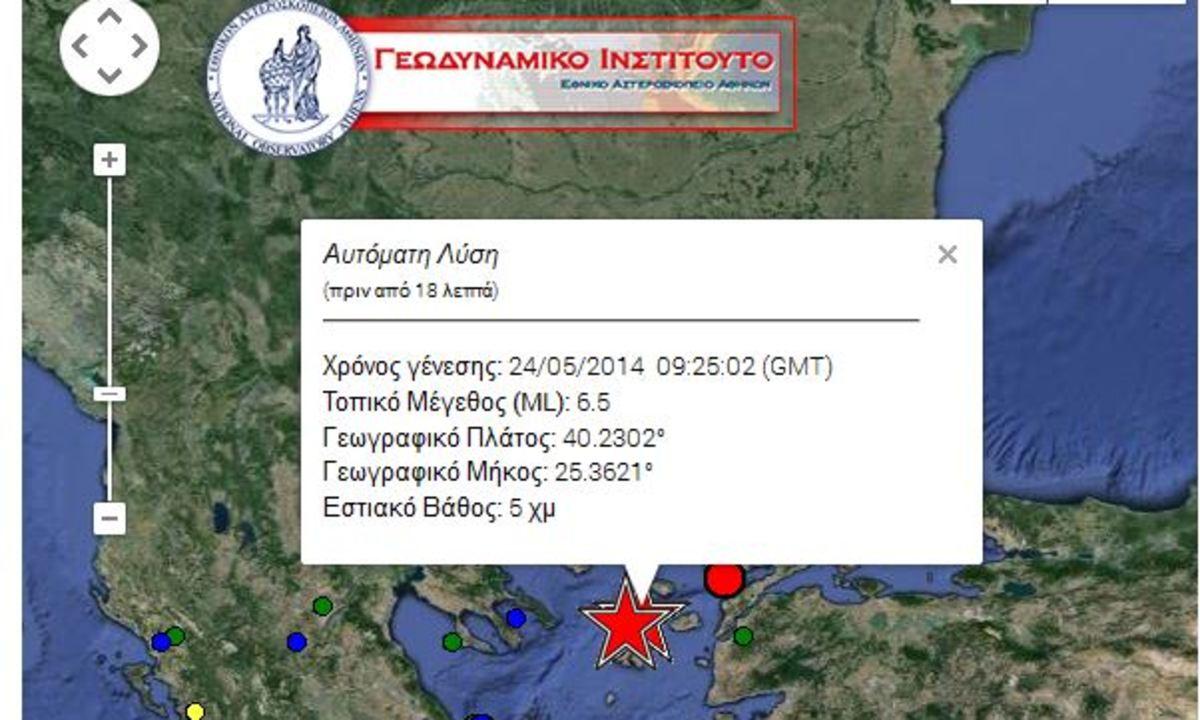Πολύ ισχυρός σεισμός 6,5 Ρίχτερ με επίκεντρο το Βόρειο Αιγαίο συγκλόνισε όλη την Ελλάδα