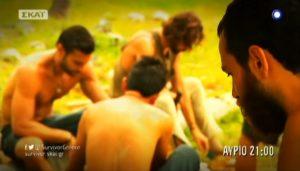 Survivor τρέιλερ: Χαμός με την κλοπή στην παραλία! Ποιον υποψιάζονται! [vid]