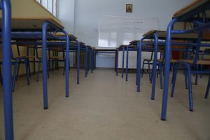 Δάσκαλοι – Καθηγητές: Προσλήψεις τέλος χωρίς αξιολόγηση