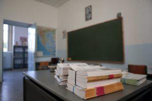 Βουλευτές ΣΥΡΙΖΑ: Να καταργηθεί ο φόρος πετρελαίου θέρμανσης των δημόσιων σχολείων