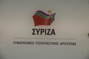 Παραίτηση στελέχους του ΣΥΡΙΖΑ λόγω μνημονίου