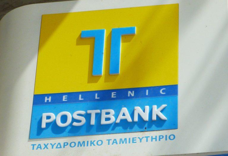 Οι άνεργοι δανειολήπτες του ΤΤ δε θα καταβάλουν δόση μέχρι τον Απρίλιο του 2013