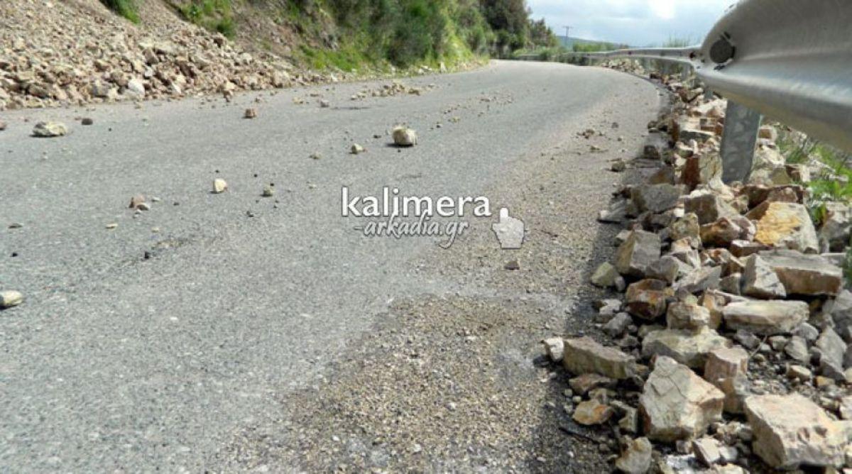 ΦΩΤΟ από το kalimera-arkadia