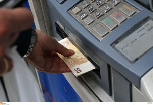 Capital controls: Χαλάρωση με αύξηση του ορίου – Το σχέδιο για περισσότερα χρήματα σε κάθε ανάληψη