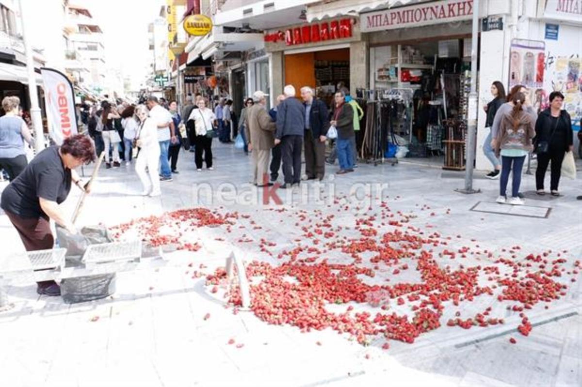 ΦΩΤΟ από το neakriti.gr