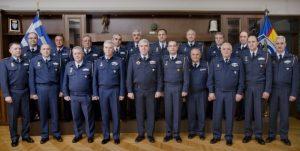 ΚΡΙΣΕΙΣ 2016 Αυτό είναι το νέο Ανώτατο Αεροπορικό Συμβούλιο – ΦΩΤΟ