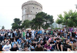 Θεσσαλονίκη: Παίρνουν τις σκηνές τους και φεύγουν!