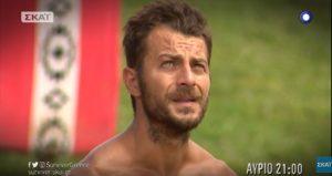 Survivor: Τι θα δούμε στο σημερινό επεισόδιο 29/3 [vid]