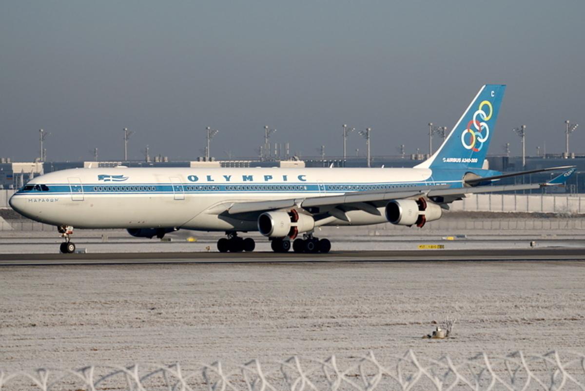 Δύο Airbus πουλήθηκαν από το ΤΑΙΠΕΔ για 4,2 εκατ. ευρώ