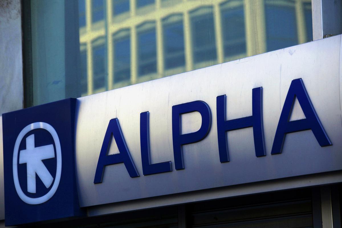 """Ακίνητα και """"κόκκινα"""" δάνεια θα πουλήσει η Alpha Bank – Ειδική εταιρεία με Ισπανούς"""