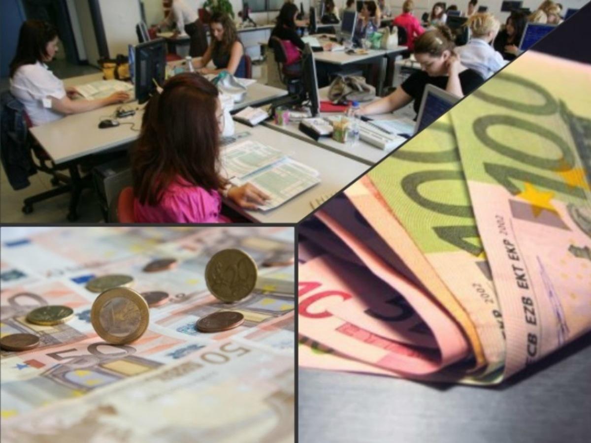 Δημόσιο: Ποιοι παίρνουν μπόνους έως και 2.000 ευρώ το μήνα! Πως αιτιολογεί τις χαοτικές διαφορές το υπουργείο Οικονομικών