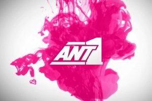 «Παγώνουν» το… ανανεωμένο δελτίο του ΑΝΤ1