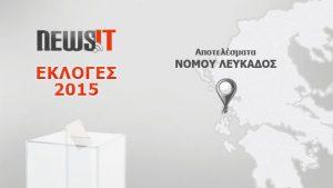 Αποτελέσματα Εκλογών 2015: Νομός Λευκάδας