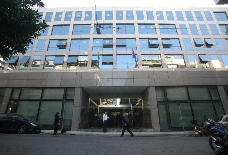 Προκηρύχθηκαν 425 θέσεις δικαστικών υπαλλήλων