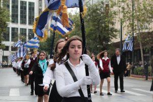 Παρέλαση 25 Μαρτίου: Ποιοί δρόμοι θα είναι κλειστοί στην Αθήνα